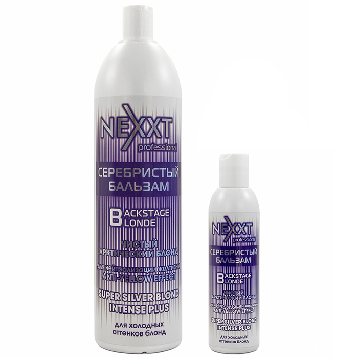 Nexxt Backstage Blonde Anti Yellow Effect Intense Plus Balsam.