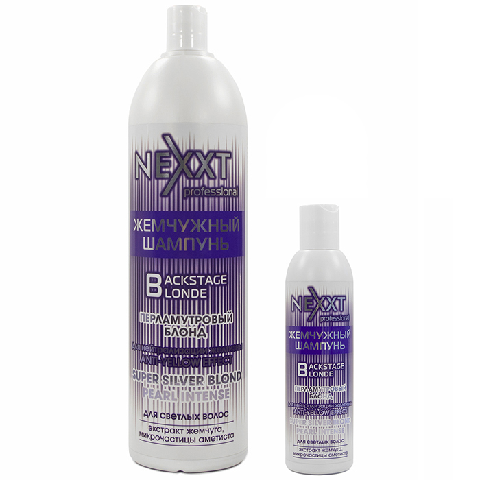 Nexxt Backstage Blonde Anti Yellow Effect Pearl Intense Shampoo.