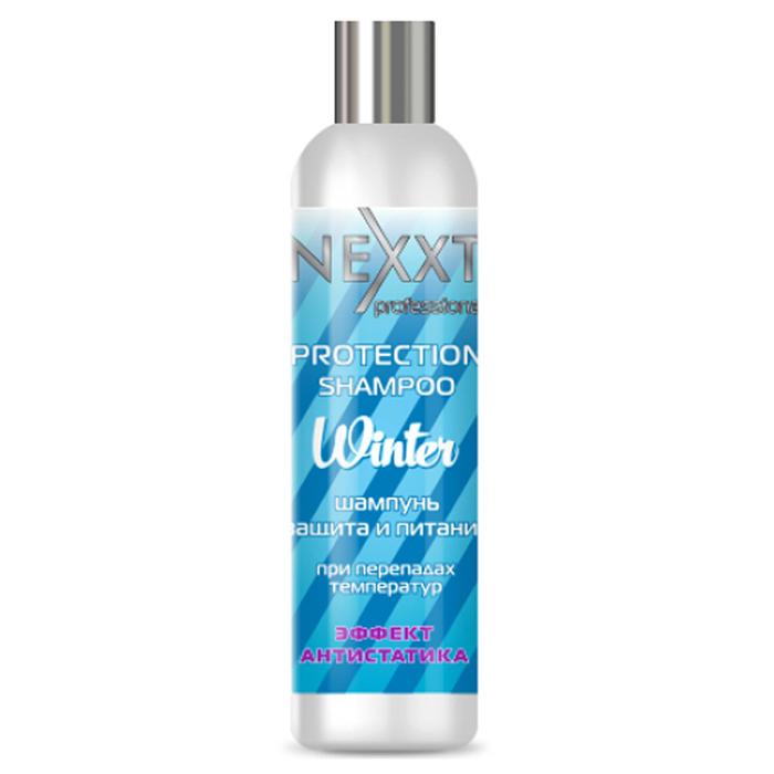 Nexxt Winter Protection Shampoo фото
