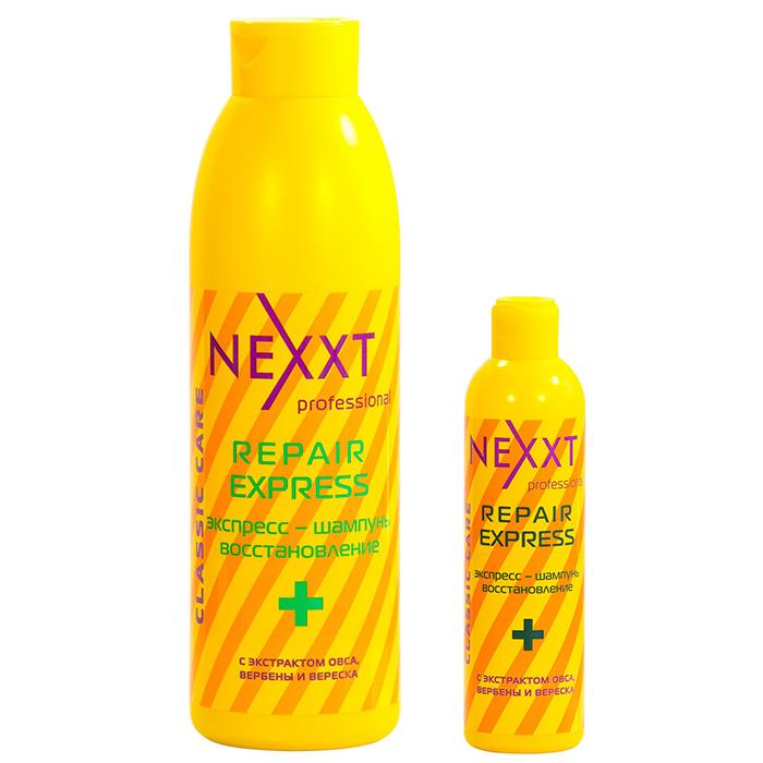 Nexxt Repair Express фото