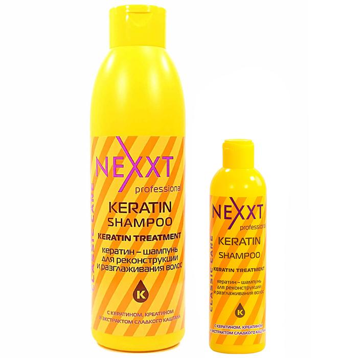 Nexxt Keratin Shampoo фото
