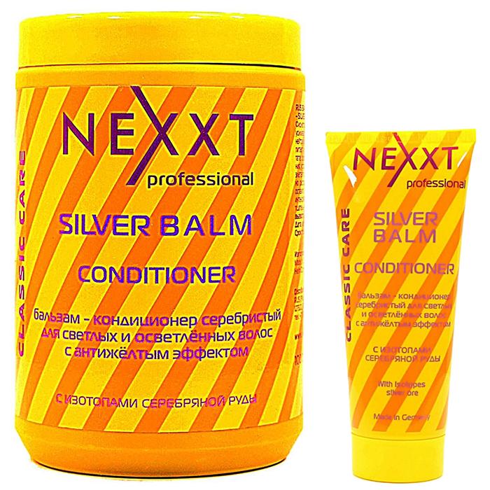 Купить Nexxt Silver Balm Conditioner