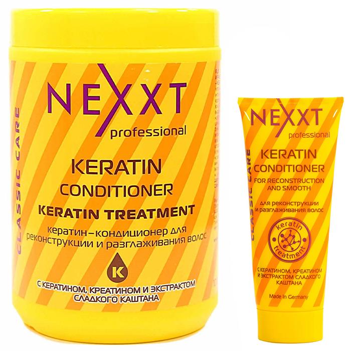 Купить Nexxt Keratin Conditioner