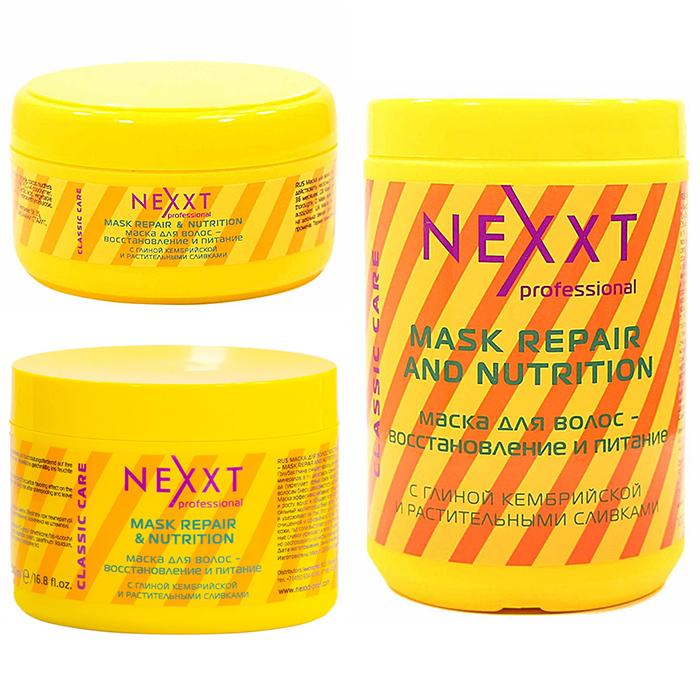 Купить Nexxt Repair And Nutrition Mask