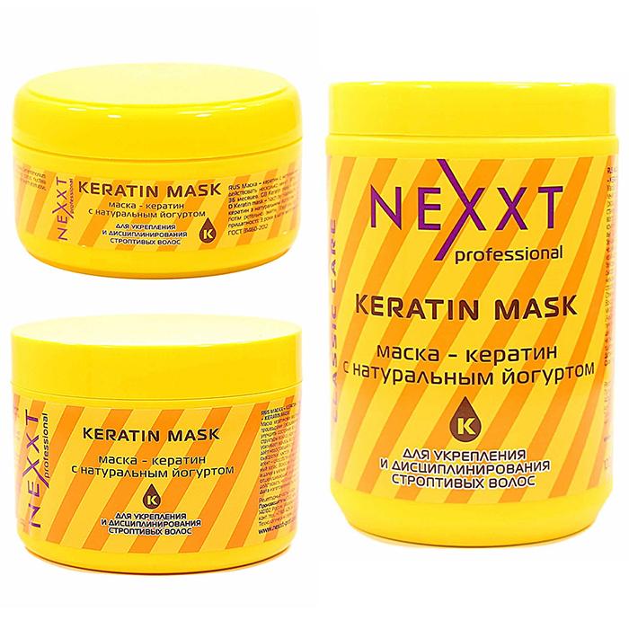 Nexxt Keratin Mask фото