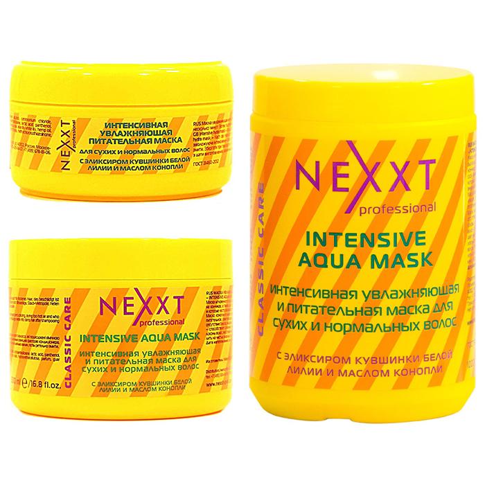 Nexxt Intensive Aqua Mask фото