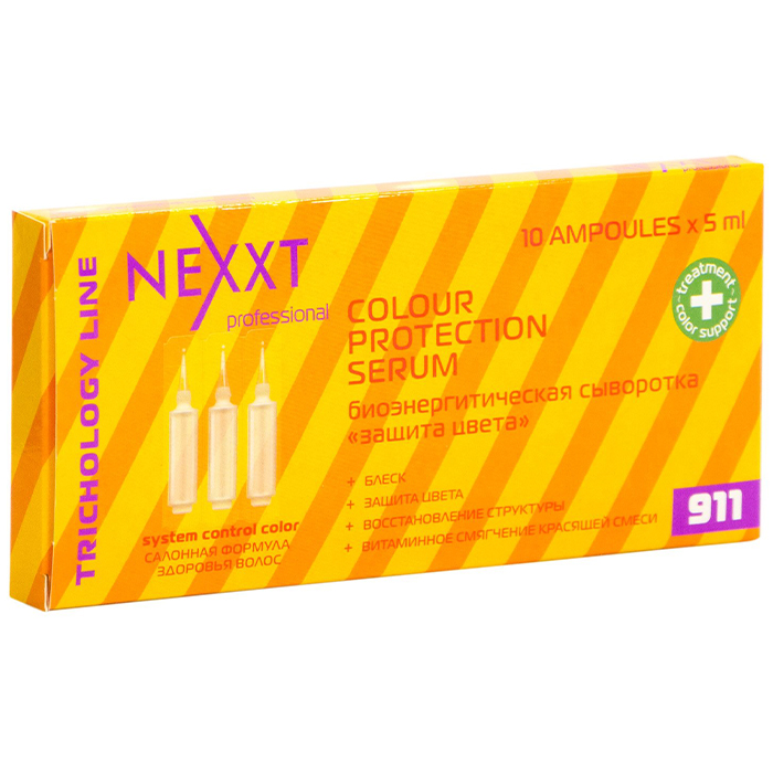 Nexxt Color Protection Serum.