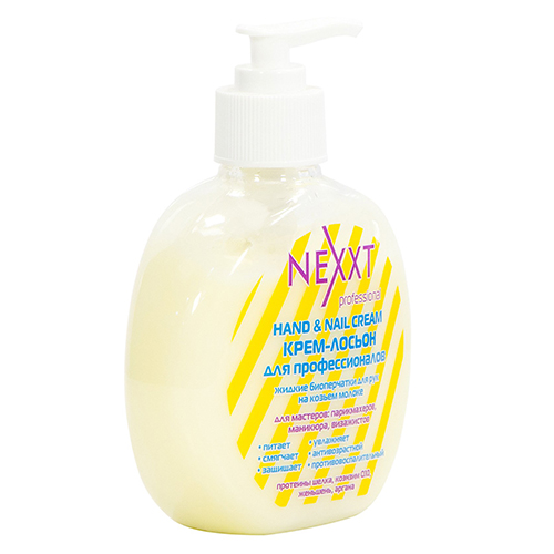 Купить Nexxt Hand And Nail Cream