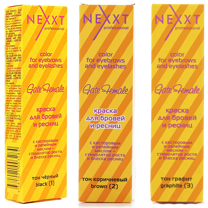Nexxt Color For Eyebrows And Eyelashes.