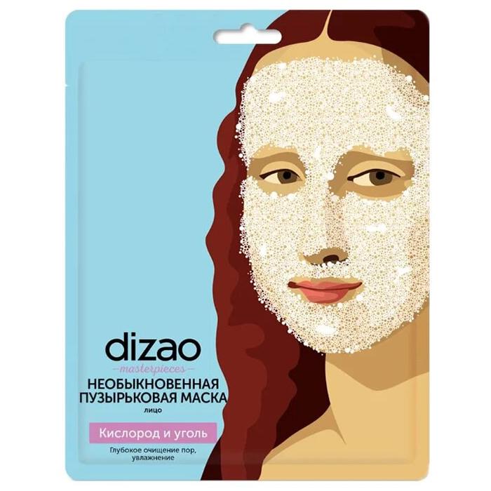 Dizao Eye Mask Set фото
