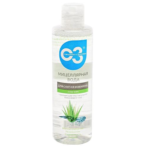 Мицеллярная вода Elfarma мицеллярная вода для снятия макияжа