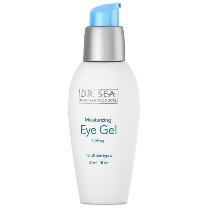 DrSea Moisturizing Eye Gel фото