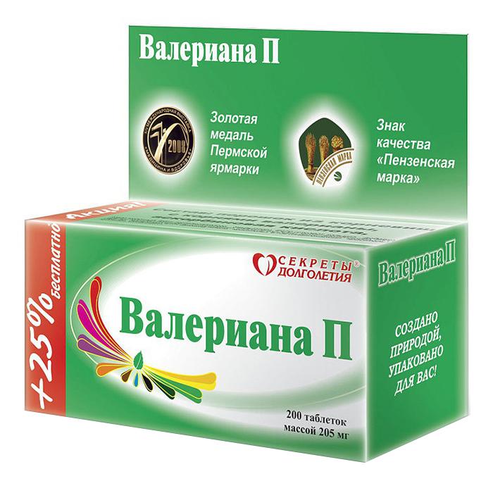Таблетированные травы Секреты Долголетия таблетированные травы для сна Валериана П