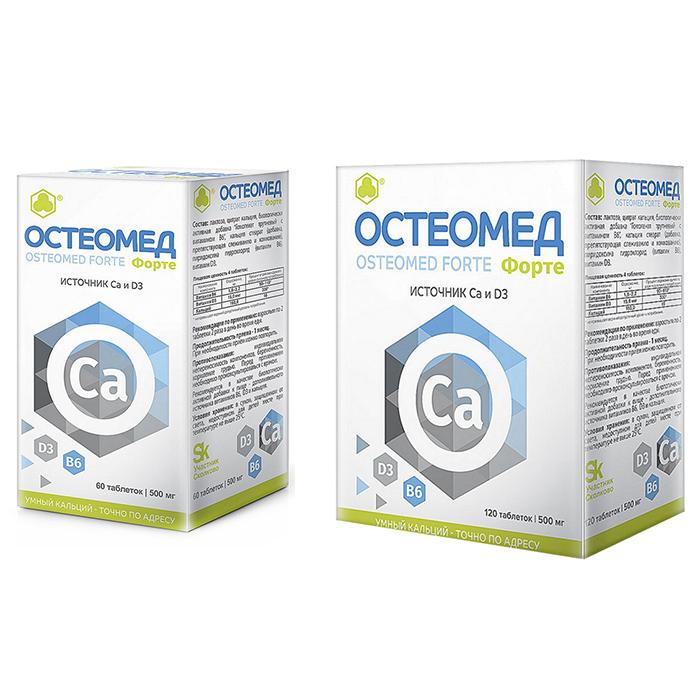 Витамины Секреты Долголетия витаминно-минеральный комплекс Остеомед Форте
