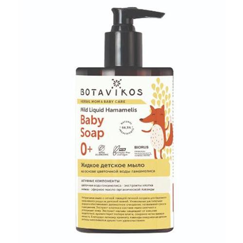 Botavikos Mild Liquid Hamamelis Baby Soap