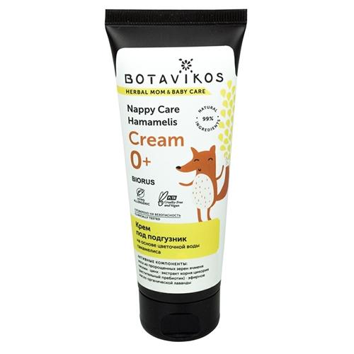 Botavikos Nappy Care Hamamelis Cream