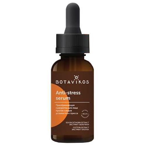 Купить Botavikos Antistress Serum
