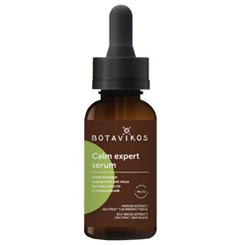 Купить Botavikos Calm Expert Serum