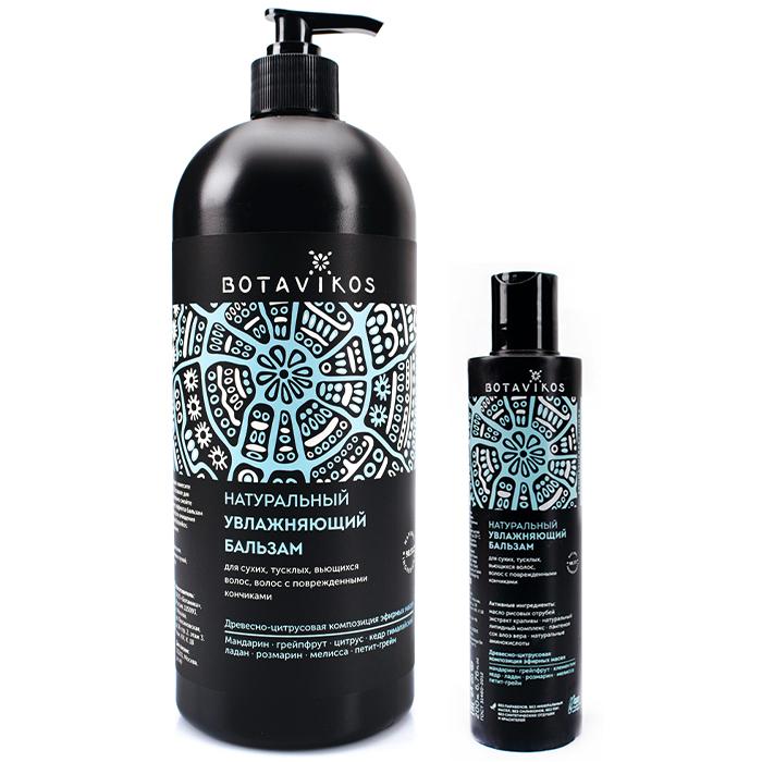 Botavikos Aromatherapy Hydra Natural Moisturizing Balm.