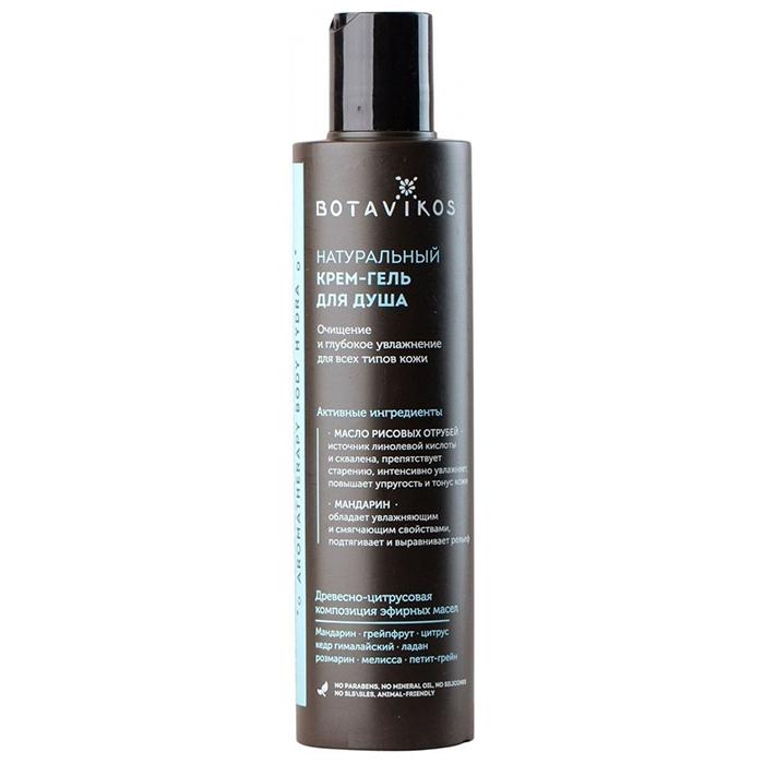 Botavikos Aromatherapy Hydra Body Wash.