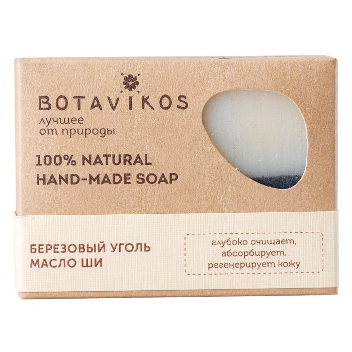Купить Мыло Botavikos натуральное мыло ручной работы с березовым углем и маслом ши