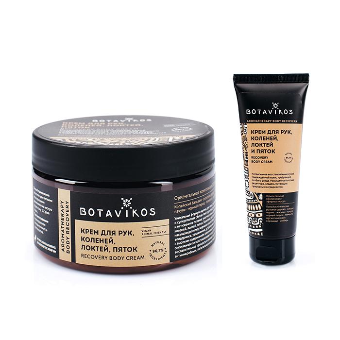 Купить Botavikos Aromatherapy Recovery Body Cream