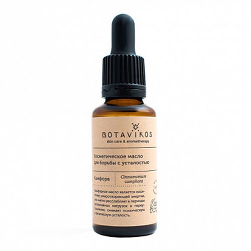 Косметическое масло Botavikos косметическое масло для борьбы с усталостью Камфора