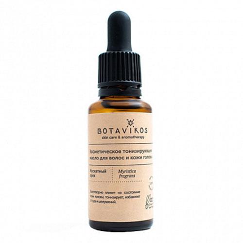 Косметическое масло Botavikos косметическое тонизирующее масло для волос и кожи головы Мускатный орех