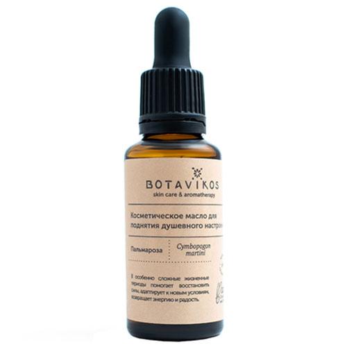 Косметическое масло Botavikos косметическое масло для поднятия душевного настроения Пальмароза