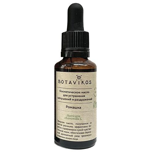 Косметическое масло Botavikos косметическое масло для устранения шелушений и раздражений Ромашка