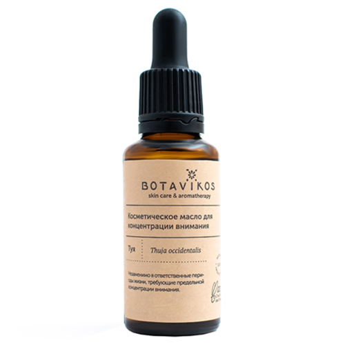 Косметическое масло Botavikos косметическое масло для концентрации внимания Туя