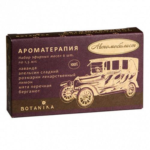 Купить Набор эфирных масел Botavikos набор 100% эфирных масел Автомобилист