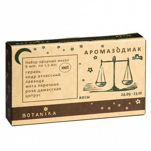 Купить Набор эфирных масел Botavikos набор 100% эфирных масел Весы