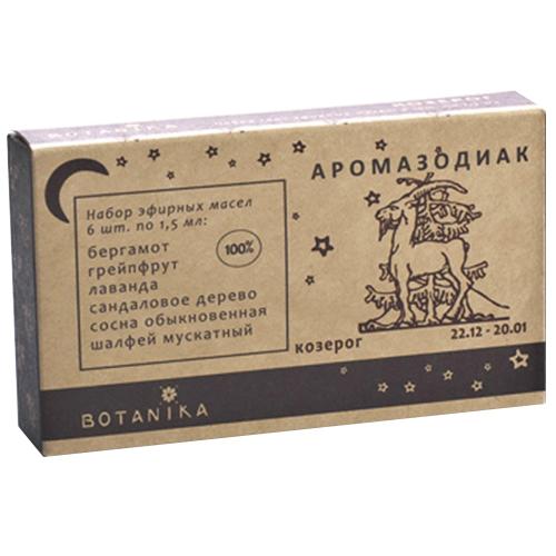 Купить Набор эфирных масел Botavikos набор 100% эфирных масел Козерог