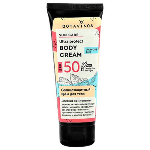 Botavikos Ultra Protect Body Cream SPF.
