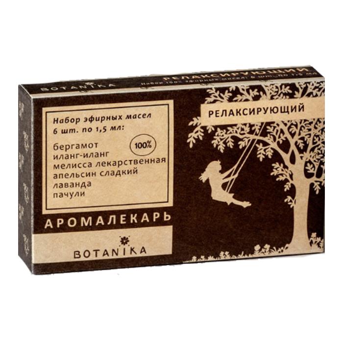 Купить Botavikos