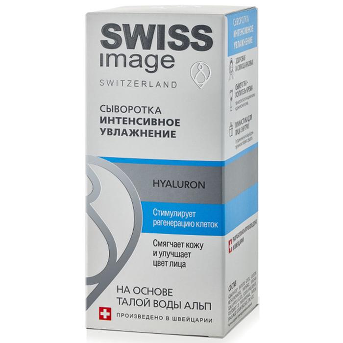 Swiss Image Hyaluron  - Купить
