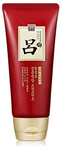 Ryo Hambito Herbal Tritment.