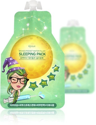 Epoux Wicked Pocket Water Fille Sleeping Pack