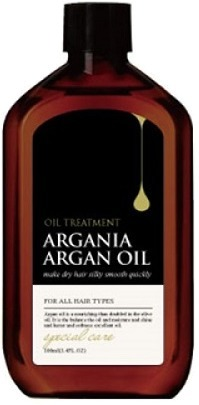 Newgen Argania Argan Oil