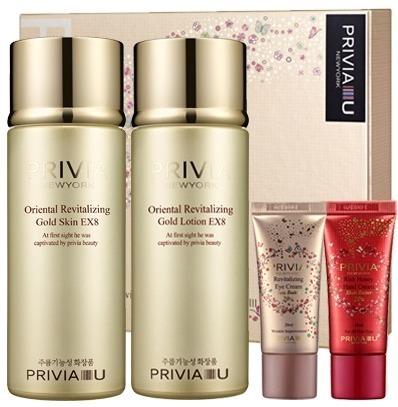 Privia Oriental Revitalizing Gold Skin Care Set