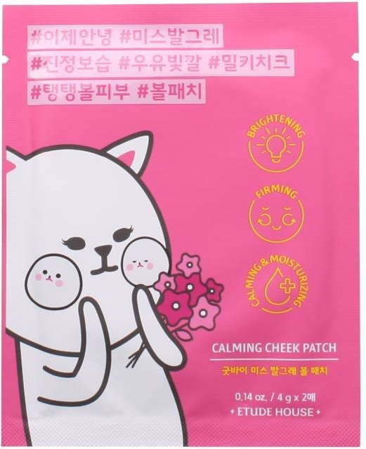 Etude House Good Bye Miss Calming Cheek Patch фото