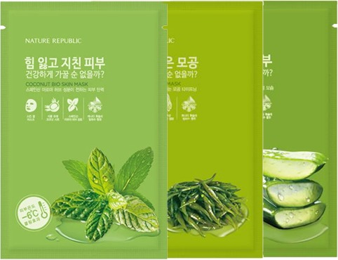 Nature Republic Coconut Bio Skin Mask