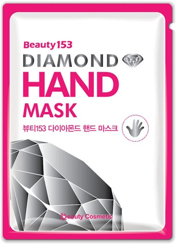 BeauuGreen Beauty Diamond Hand Mask