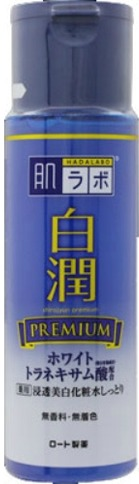 Hada Labo Shirojyun Premium Lotion Moist фото