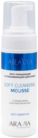 Aravia Professional Soft Cleansing Mousse Soft Sensitive