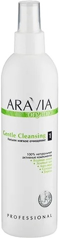Aravia Professional Gentle Cleansing фото