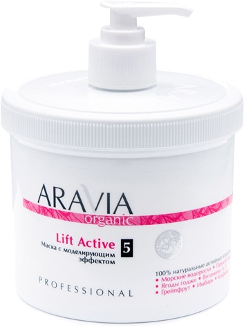 Aravia Organic Lift Active фото
