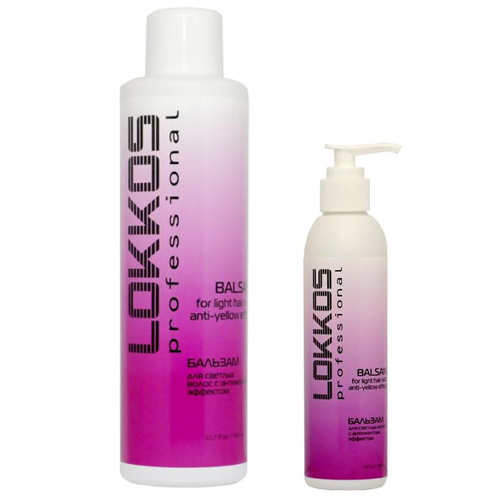 Купить Lokkos Professional For Light Hair With AntiYellow Effect Balsam