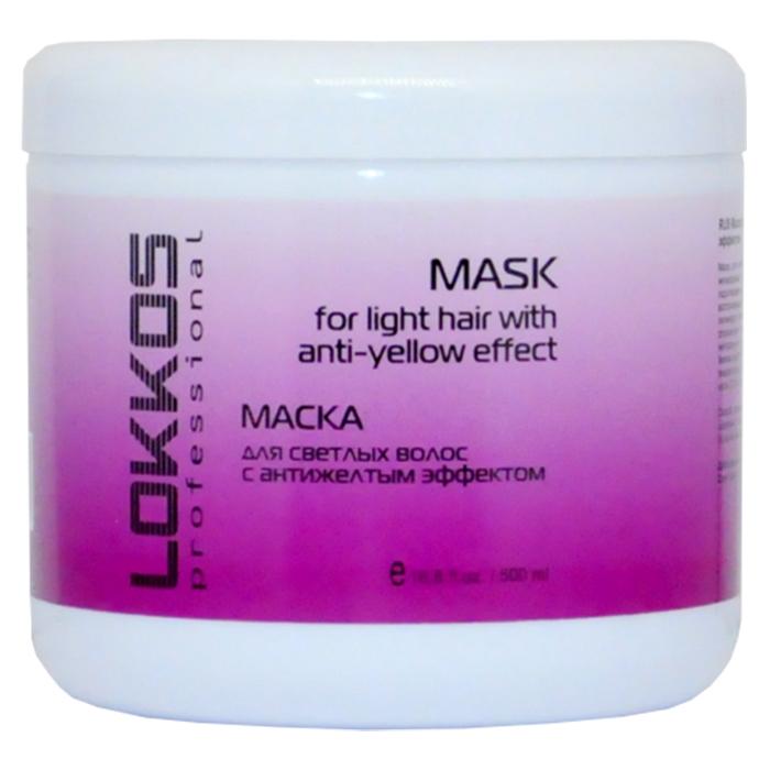 Lokkos Professional For Light Hair With AntiYellow Effect Mask  - Купить